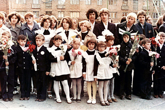 Норильск, 1 сентября 1978 года, школа №2